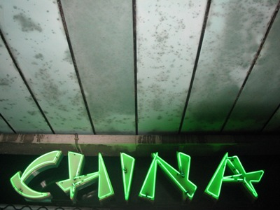 greenchina
